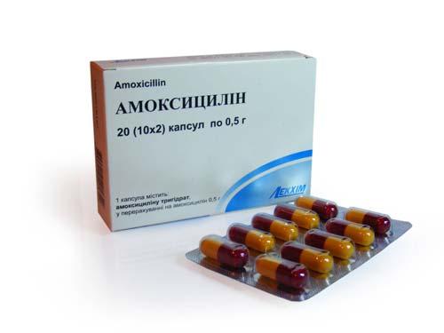 амоксициллин доза для ребенка 2 года