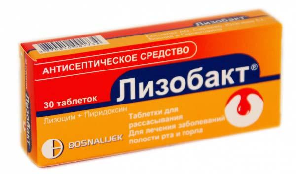 лизобакт инструкция по применению для детей цена - фото 7