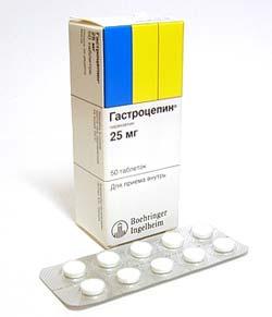 гастроцепин в ампулах инструкция - фото 4