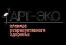Медицинский центр «АРТ-ЭКО»