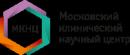 Московский клинический научный центр «Центральный научно-исследовательский институт гастроэнтерологии»