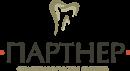 Стоматологическая клиника «Партнер»