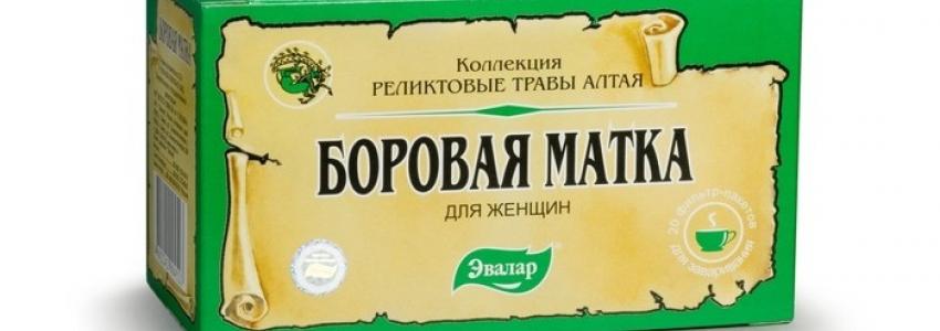 Капли Боровой Матки Инструкция - фото 4