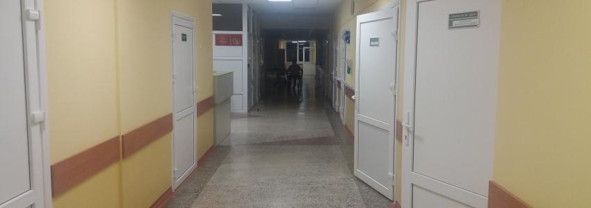 Медицинские центры и их особенности