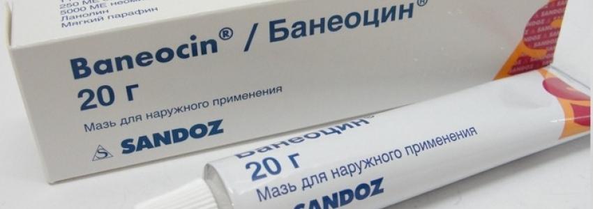 Антибиотики при стрептодермии у детей и взрослых, мази с ...