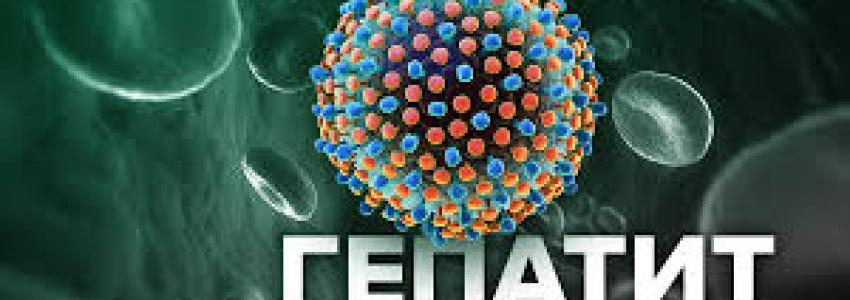 Общая информация: гепатит С и его признаки