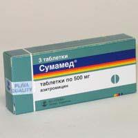 Сумамед как выглядит таблетка
